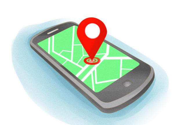 Rastrear la ubicación de un Android